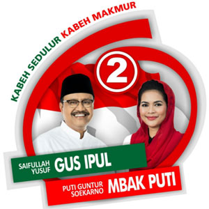 Gus Ipul Puti Guntur Soekarno