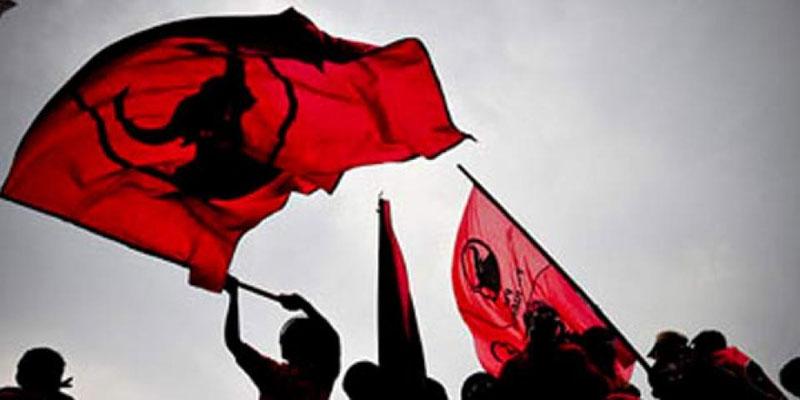 pdip-jatim-silhuet-bendera-pdip